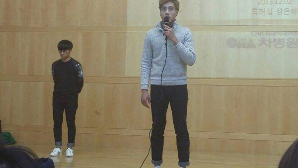 2015-2016 생명과학대학 단과대회장 후보 12학번 박정원 연설(대강당)